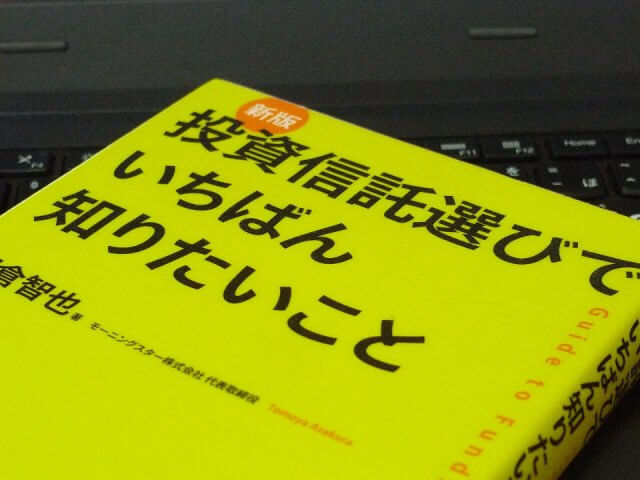 book-investment-05