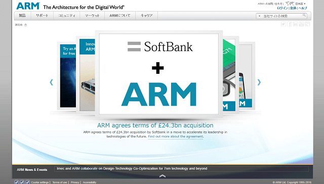 softbank-arm-01
